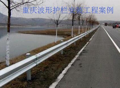重庆波形护栏销售工程
